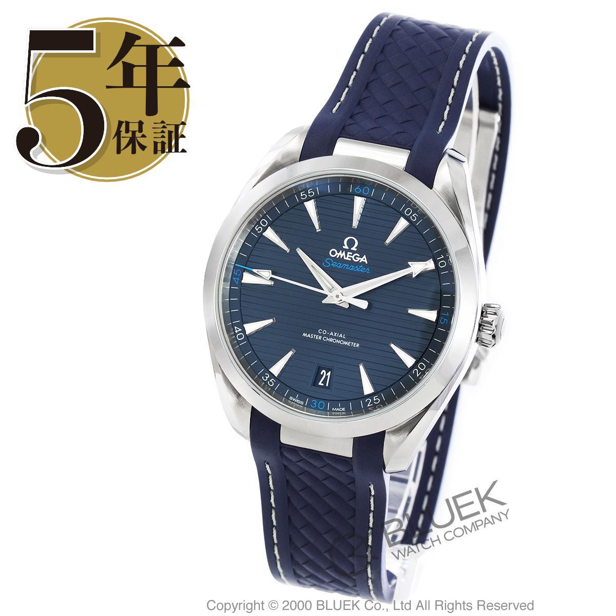 オメガ シーマスター アクアテラ マスタークロノメーター 腕時計 メンズ OMEGA 220.12.41.21.03.001_5