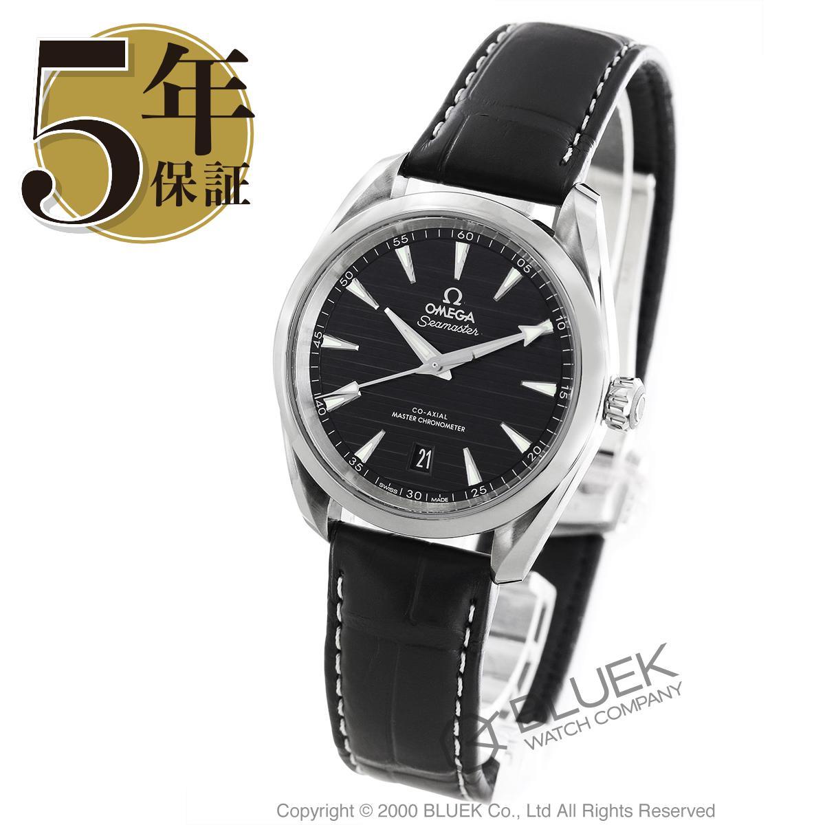 オメガ シーマスター アクアテラ マスタークロノメーター アリゲーターレザー 腕時計 メンズ OMEGA 220.13.38.20.01.001_5