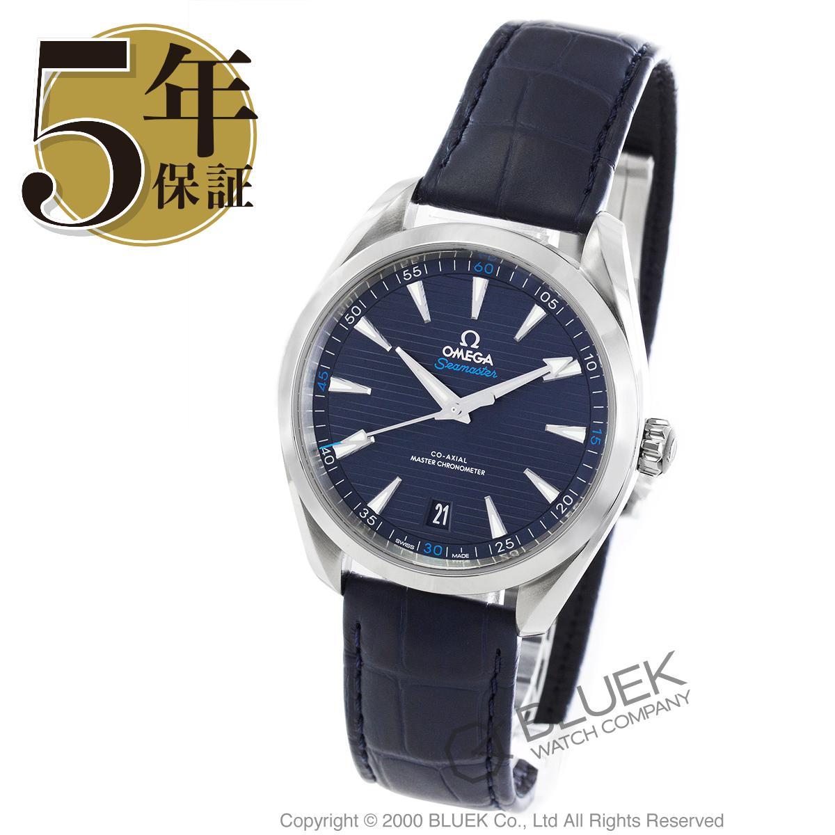 オメガ シーマスター アクアテラ アリゲーターレザー マスタークロノメーター 腕時計 メンズ OMEGA 220.13.41.21.03.001_5