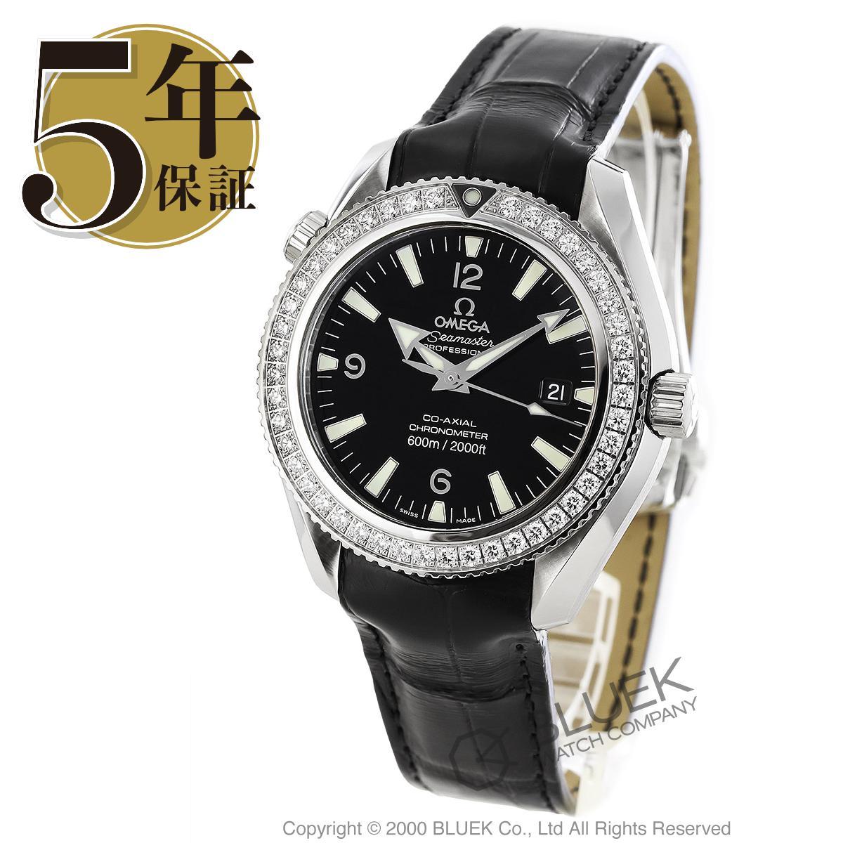 オメガ シーマスター プラネットオーシャン 600m防水 ダイヤ アリゲーターレザー 腕時計 メンズ OMEGA 222.18.42.20.01.001_5