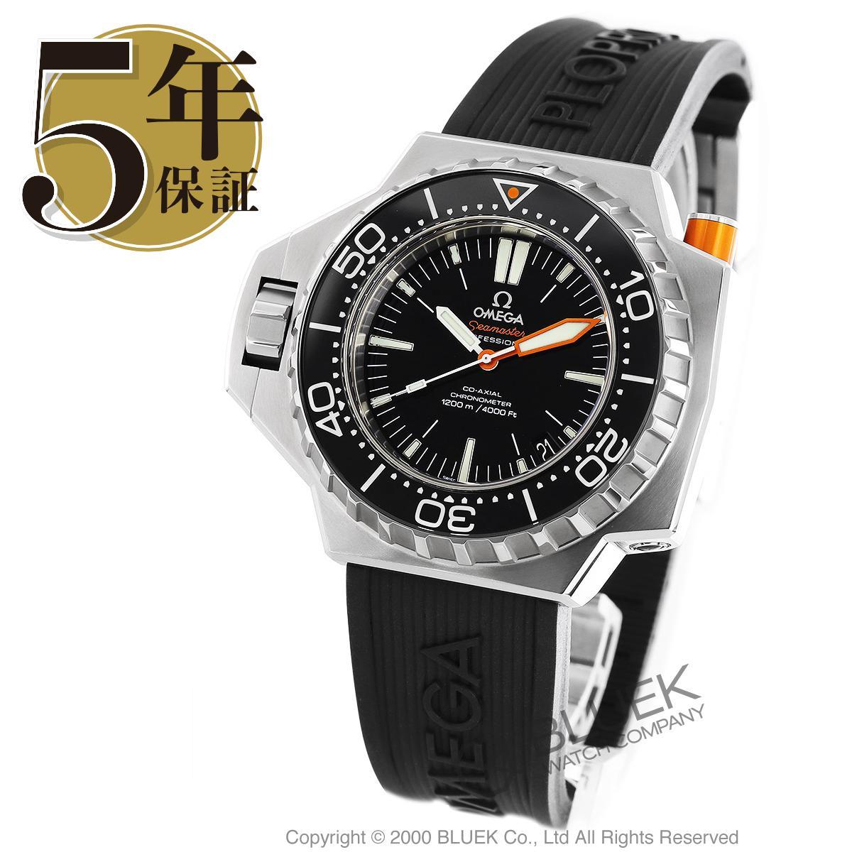 オメガ シーマスター プロプロフ 1200m防水 腕時計 メンズ OMEGA 224.32.55.21.01.001_5