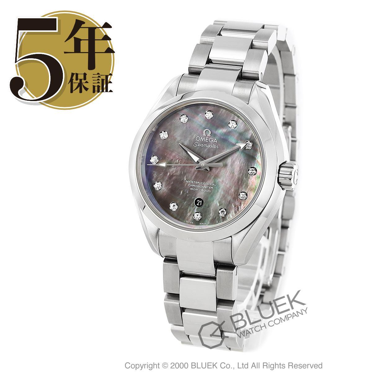 オメガ シーマスター アクアテラ マスターコーアクシャル ダイヤ 腕時計 レディース OMEGA 231.10.34.20.57.001_5