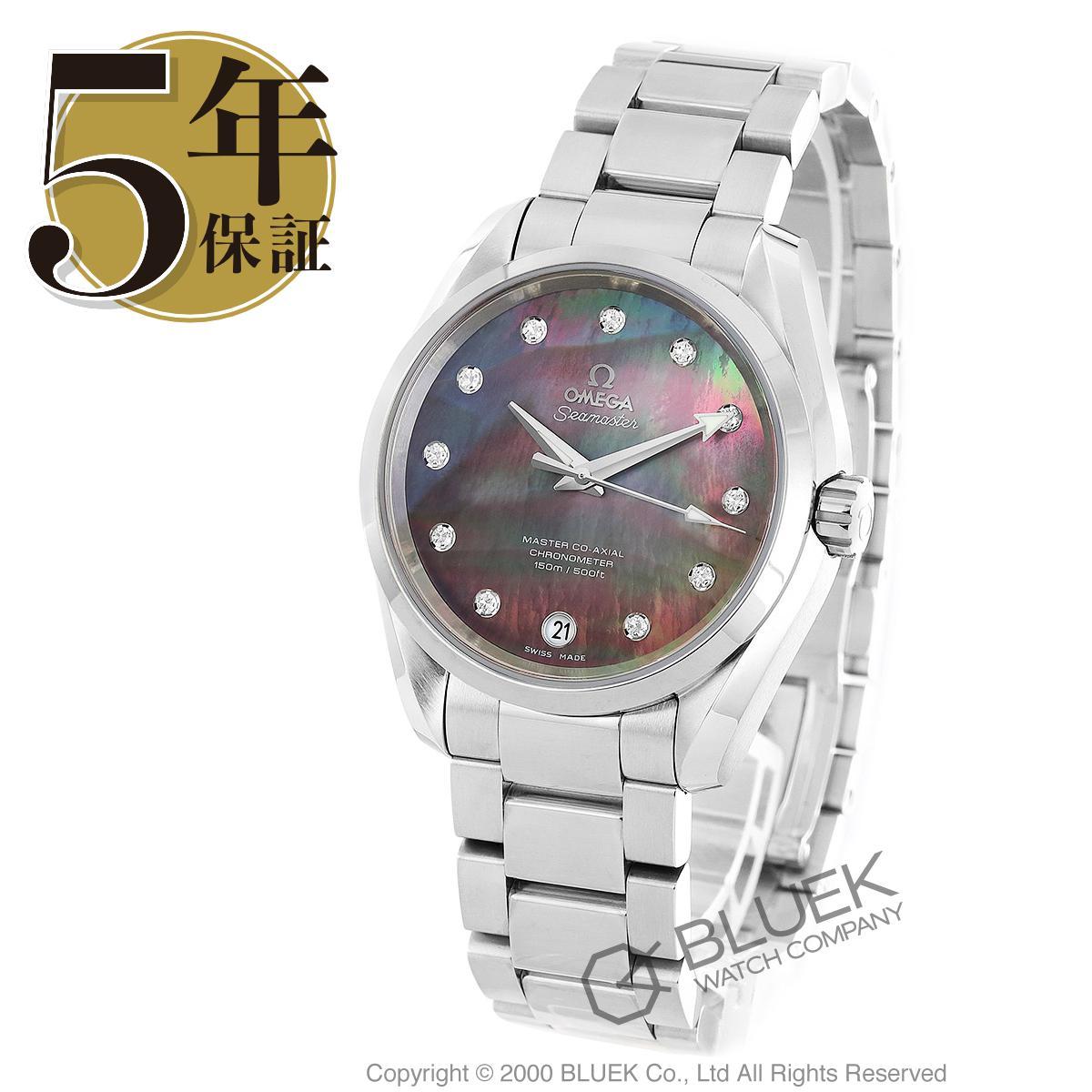 オメガ シーマスター アクアテラ ダイヤ マスターコーアクシャル 腕時計 メンズ OMEGA 231.10.39.21.57.001_5