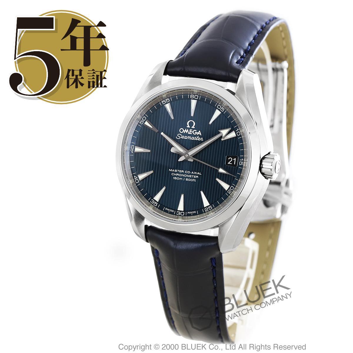 オメガ シーマスター アクアテラ アリゲーターレザー 腕時計 メンズ OMEGA 231.13.39.21.03.001_5