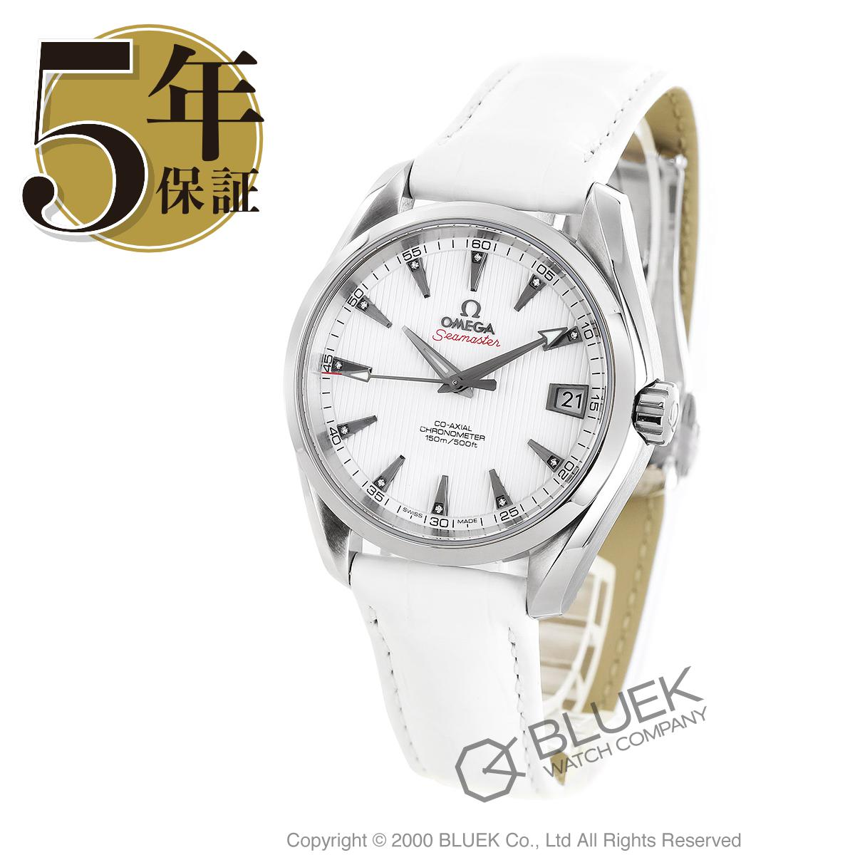 オメガ シーマスター アクアテラ ダイヤ アリゲーターレザー 腕時計 メンズ OMEGA 231.13.39.21.54.001_5