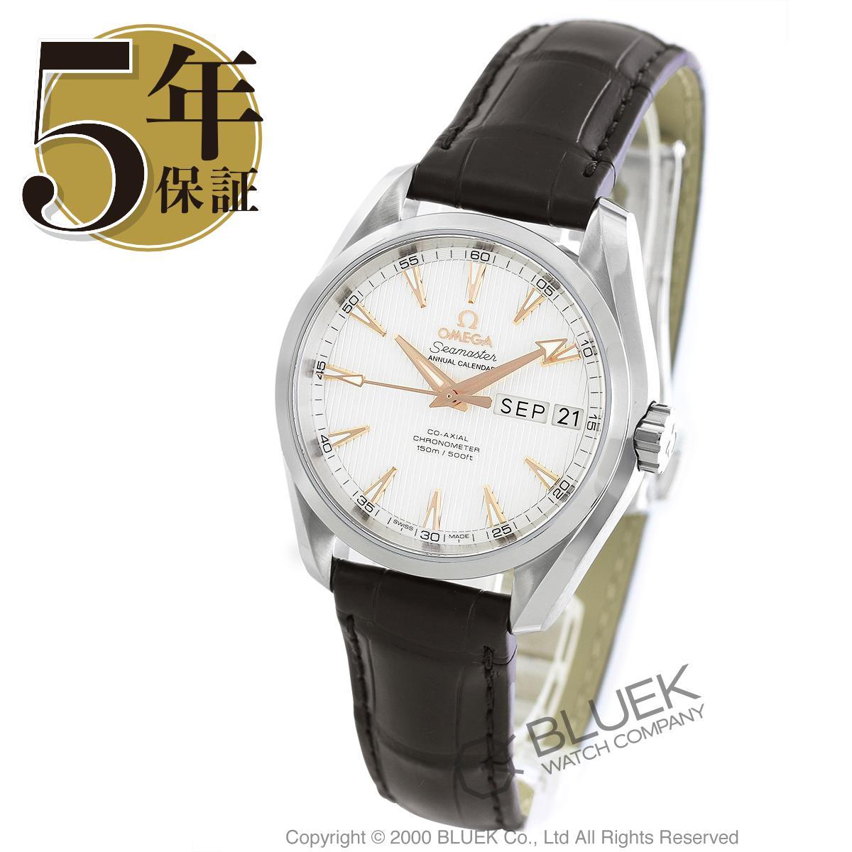 オメガ シーマスター アクアテラ アニュアルカレンダー アリゲーターレザー 腕時計 メンズ OMEGA 231.13.39.22.02.001_5