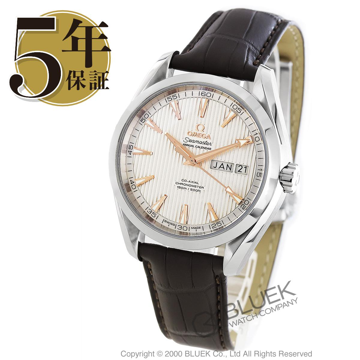 オメガ シーマスター アクアテラ アニュアルカレンダー アリゲーターレザー 腕時計 メンズ OMEGA 231.13.43.22.02.003_5