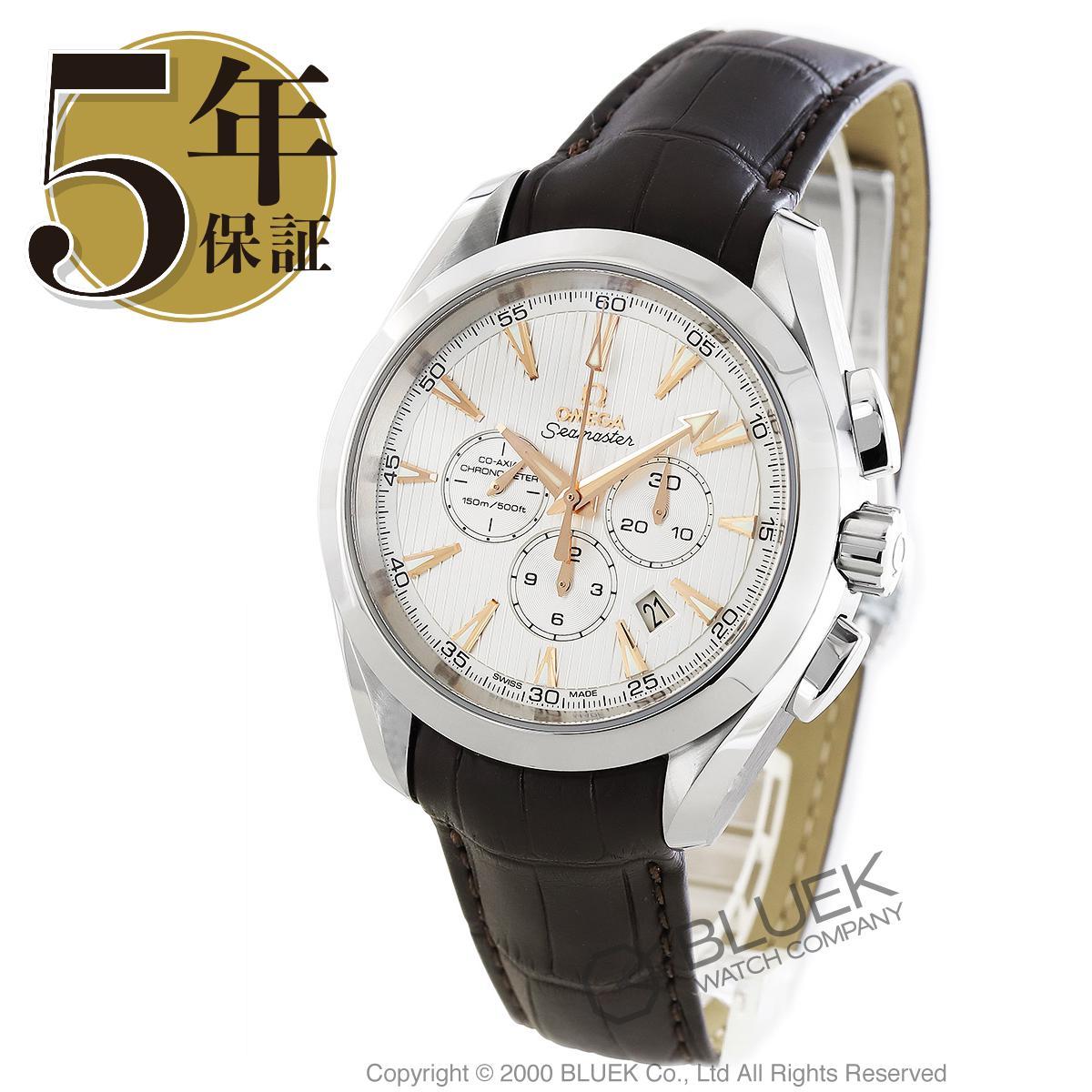 オメガ シーマスター アクアテラ クロノグラフ アリゲーターレザー 腕時計 メンズ OMEGA 231.13.44.50.02.001_5