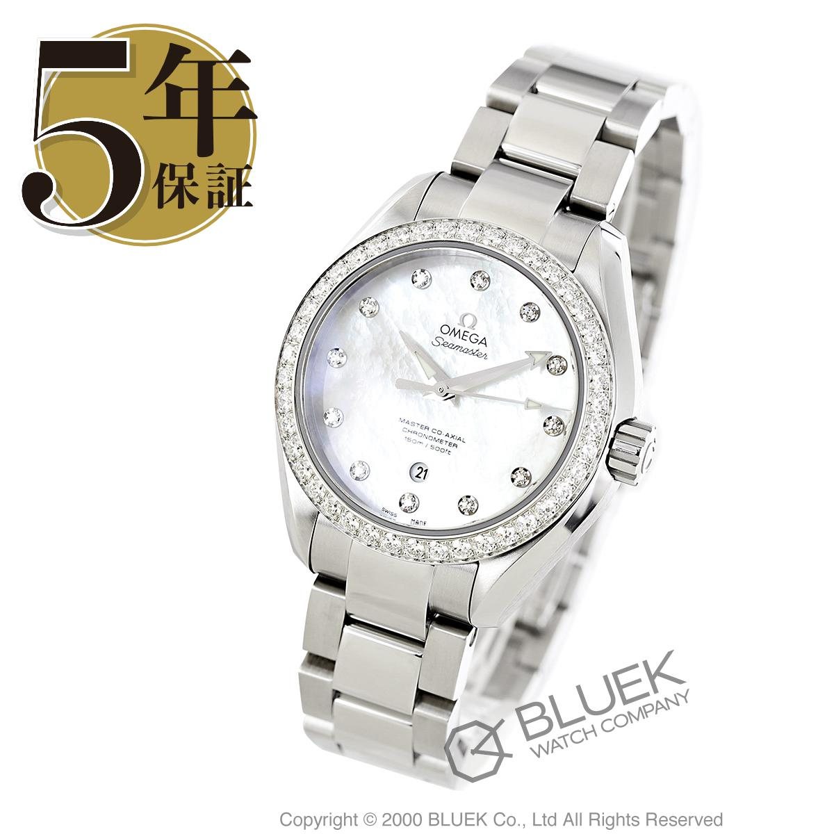 オメガ シーマスター アクアテラ ダイヤ 腕時計 レディース OMEGA 231.15.34.20.55.002_5