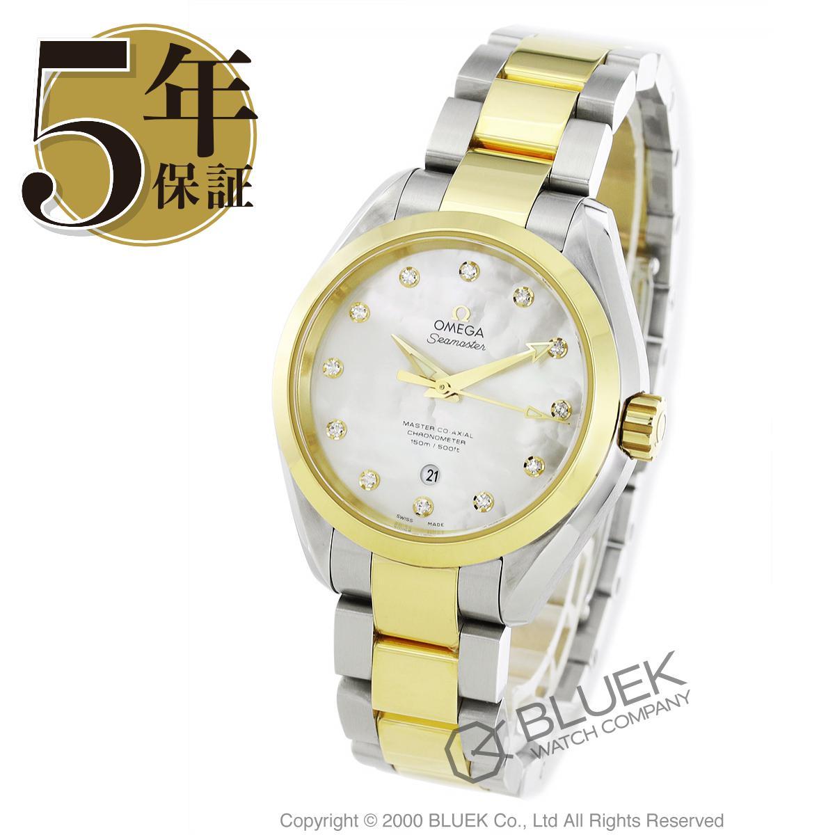 オメガ シーマスター アクアテラ ダイヤ 腕時計 レディース OMEGA 231.20.34.20.55.002_5