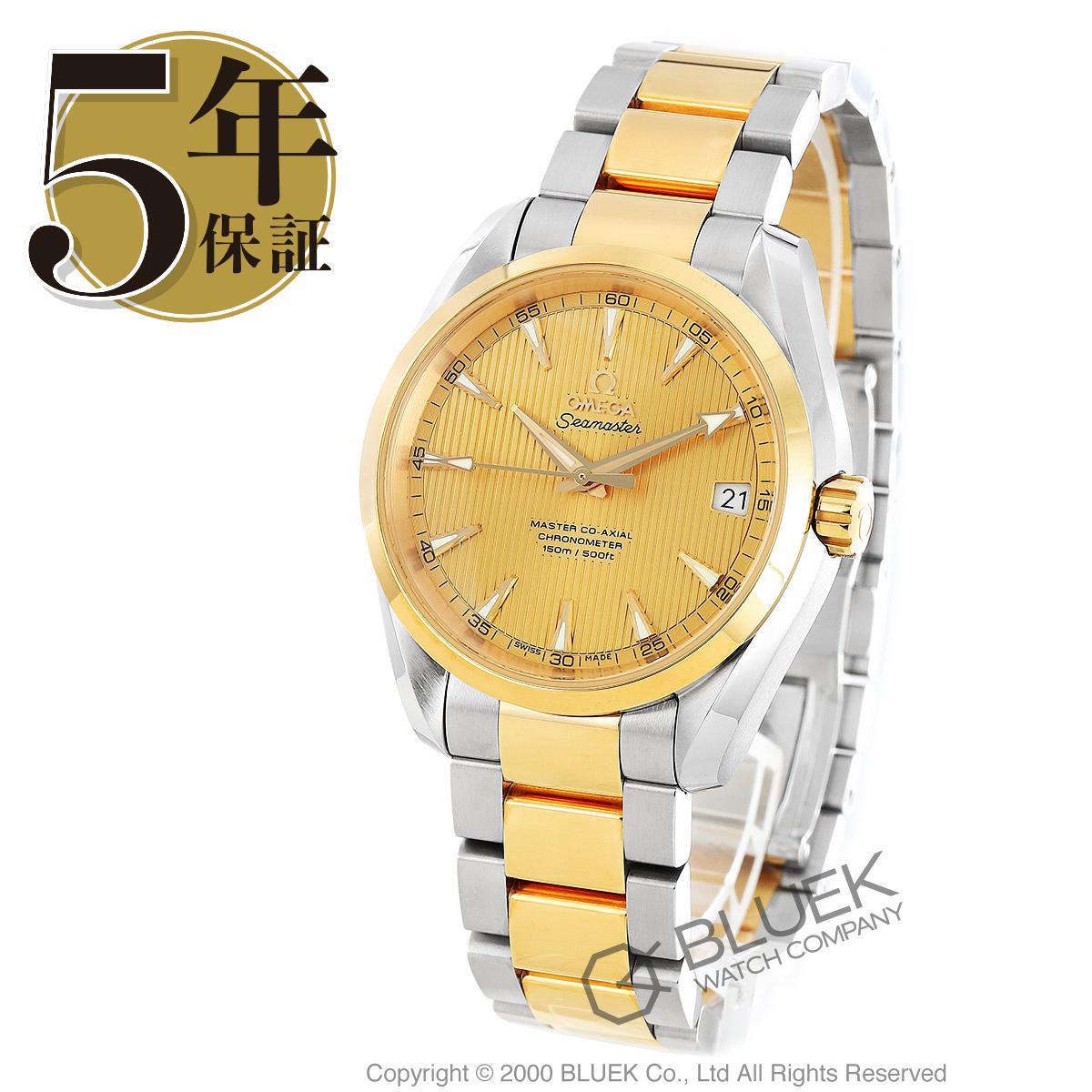 オメガ シーマスター アクアテラ 腕時計 メンズ OMEGA 231.20.39.21.08.001_8