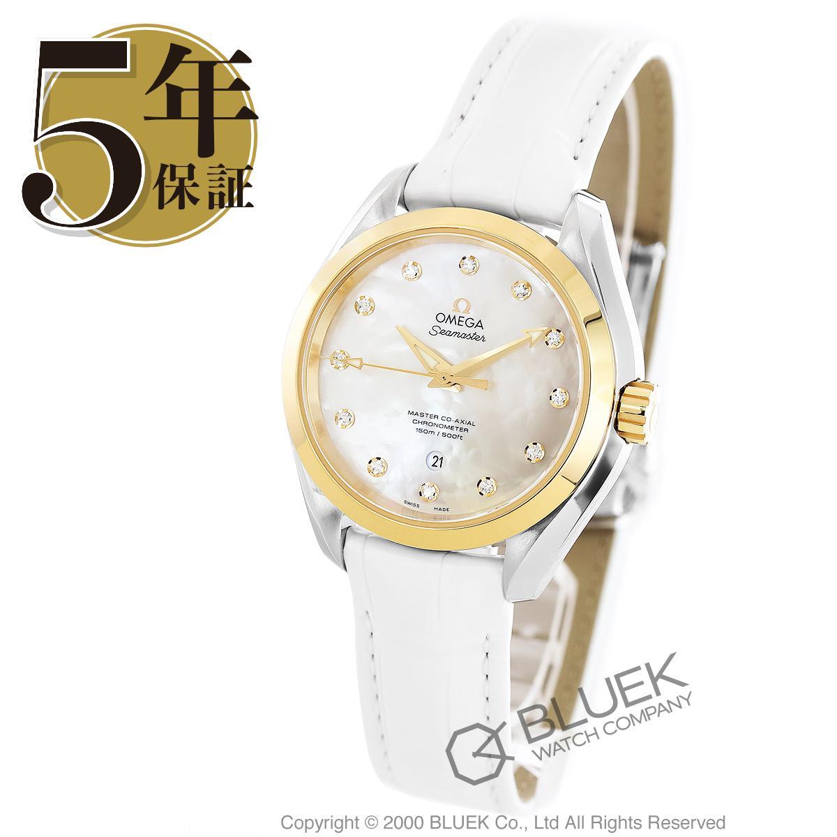 オメガ シーマスター アクアテラ ダイヤ アリゲーターレザー 腕時計 レディース OMEGA 231.23.34.20.55.002_5