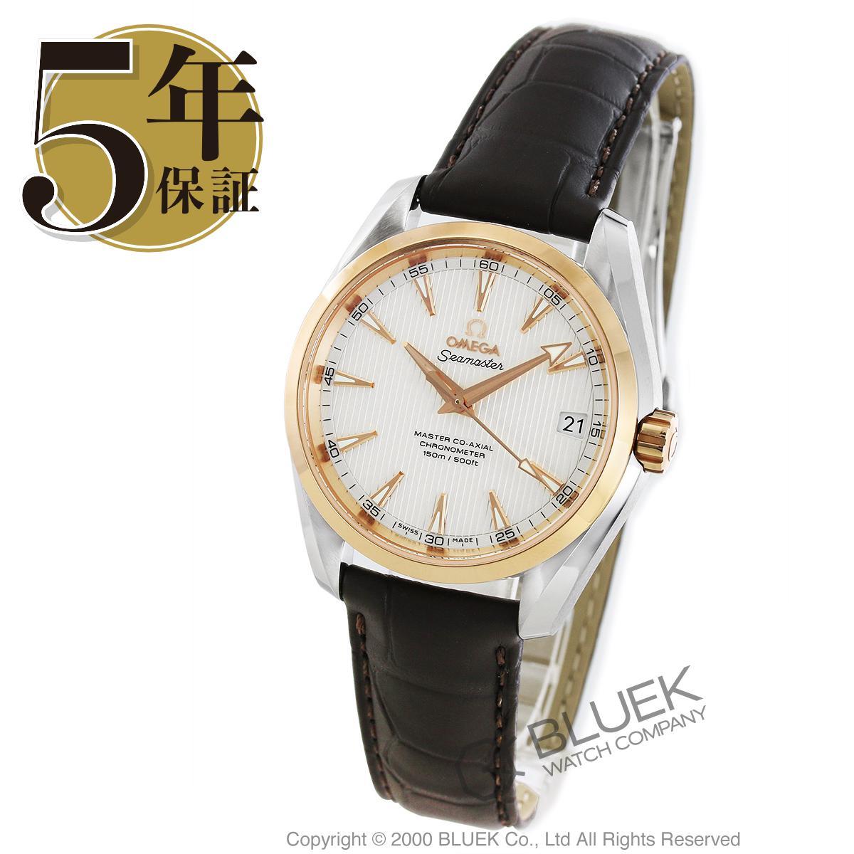 オメガ シーマスター アクアテラ アリゲーターレザー 腕時計 メンズ OMEGA 231.23.39.21.02.001_5