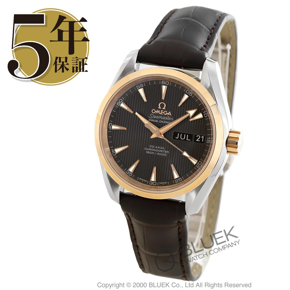 オメガ シーマスター アクアテラ アニュアルカレンダー アリゲーターレザー 腕時計 メンズ OMEGA 231.23.39.22.06.001_5