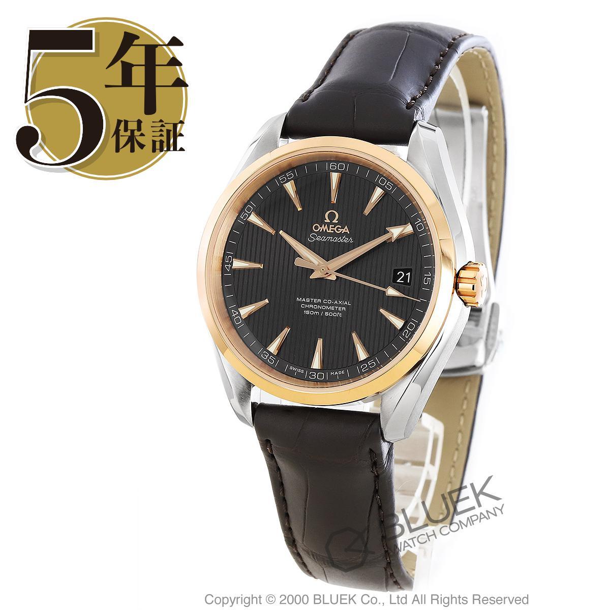 オメガ シーマスター アクアテラ アリゲーターレザー 腕時計 メンズ OMEGA 231.23.42.21.06.003_8
