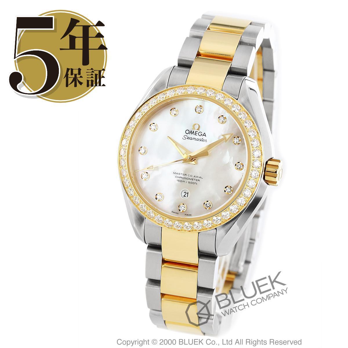オメガ シーマスター アクアテラ ダイヤ 腕時計 レディース OMEGA 231.25.34.20.55.006_5