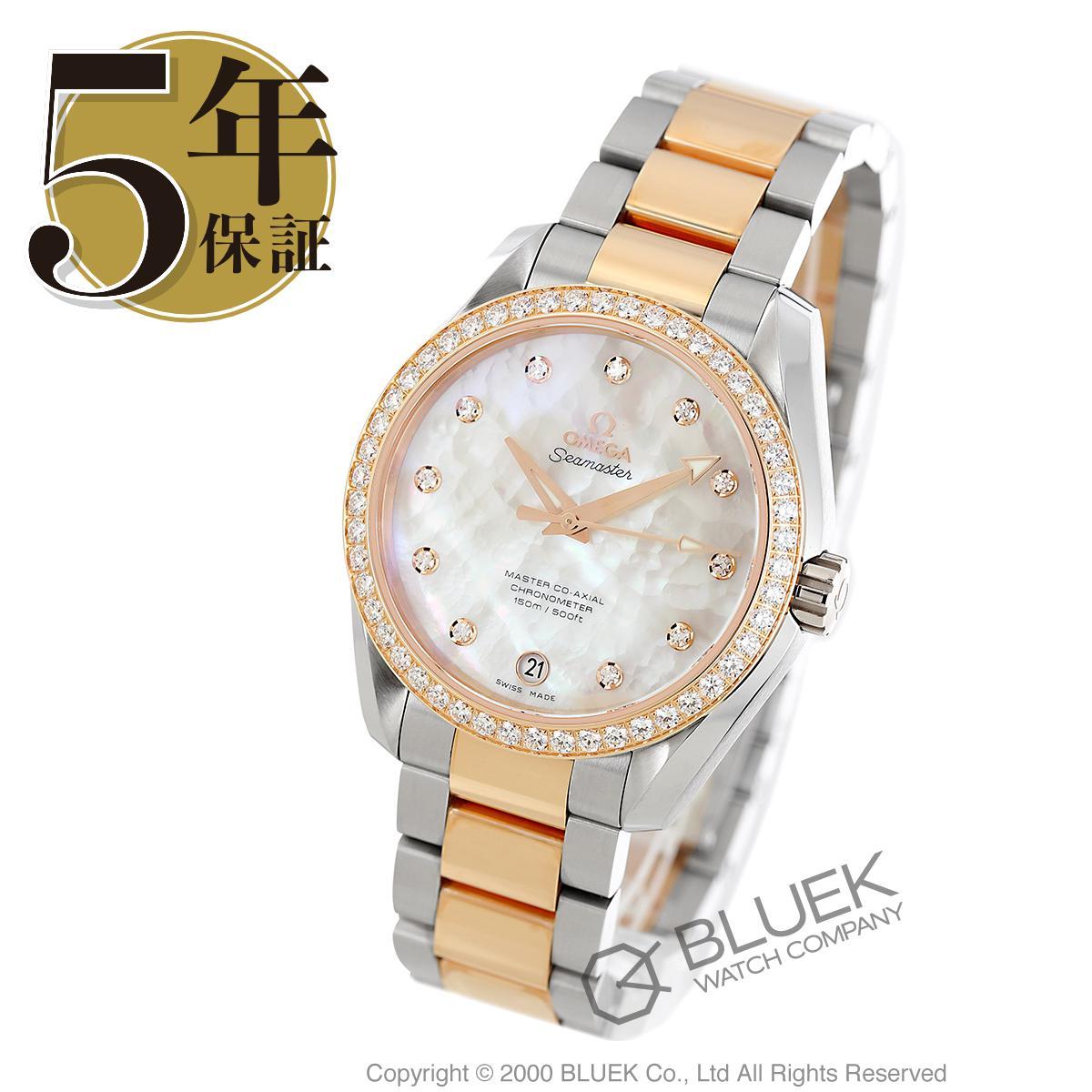 オメガ シーマスター アクアテラ ダイヤ 腕時計 ユニセックス OMEGA 231.25.39.21.55.001_5