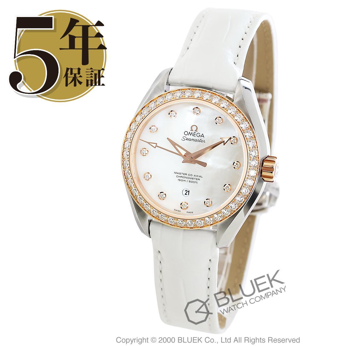 オメガ シーマスター アクアテラ ダイヤ アリゲーターレザー 腕時計 レディース OMEGA 231.28.34.20.55.003_5