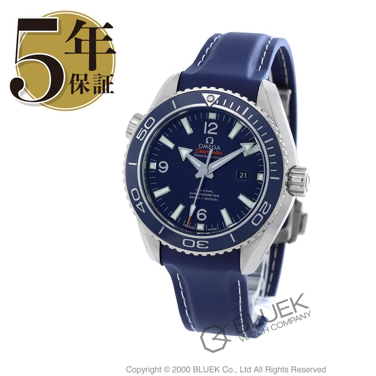 オメガ シーマスター プラネットオーシャン 600m防水 腕時計 ユニセックス OMEGA 232.92.38.20.03.001_5