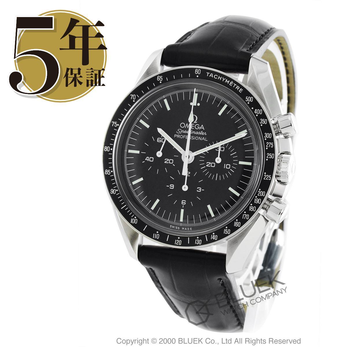 オメガ スピードマスター ムーンウォッチ プロフェッショナル プロフェッショナル クロノグラフ アリゲーターレザー 腕時計 メンズ OMEGA 311.33.42.30.01.001_5