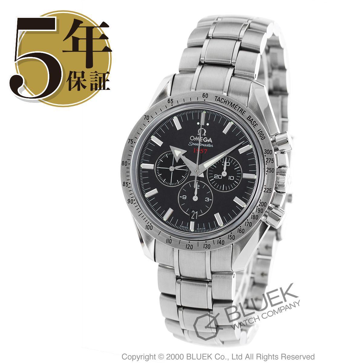 オメガ スピードマスター ブロードアロー クロノグラフ 腕時計 メンズ OMEGA 321.10.42.50.01.001_5