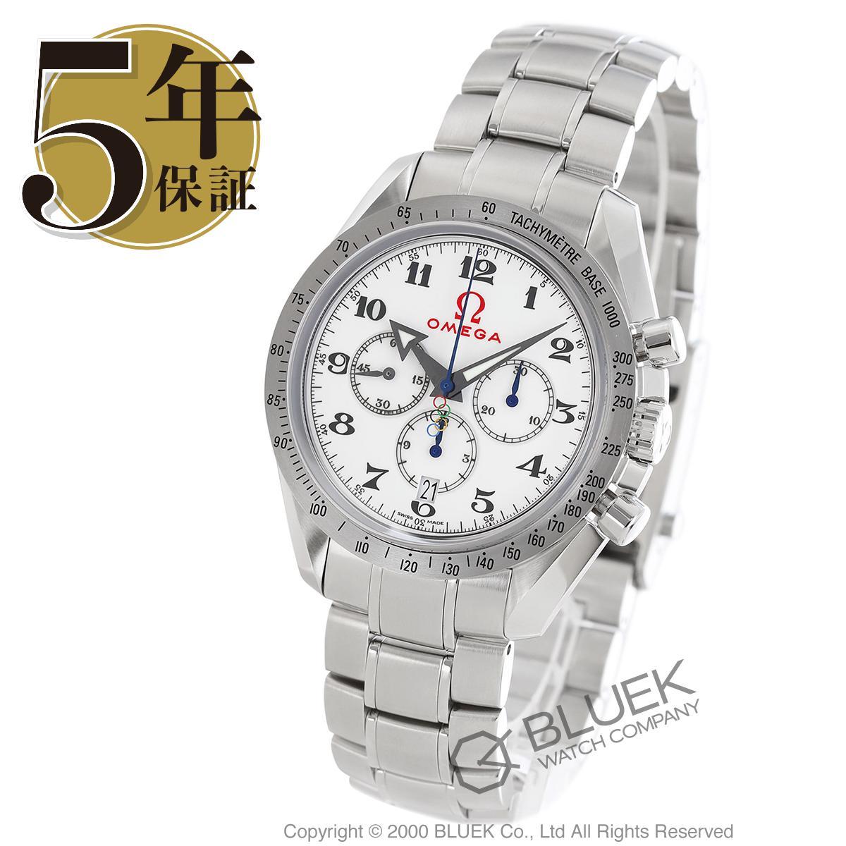 オメガ スピードマスター スペシャリティーズ クロノグラフ 腕時計 メンズ OMEGA 321.10.42.50.04.001_5