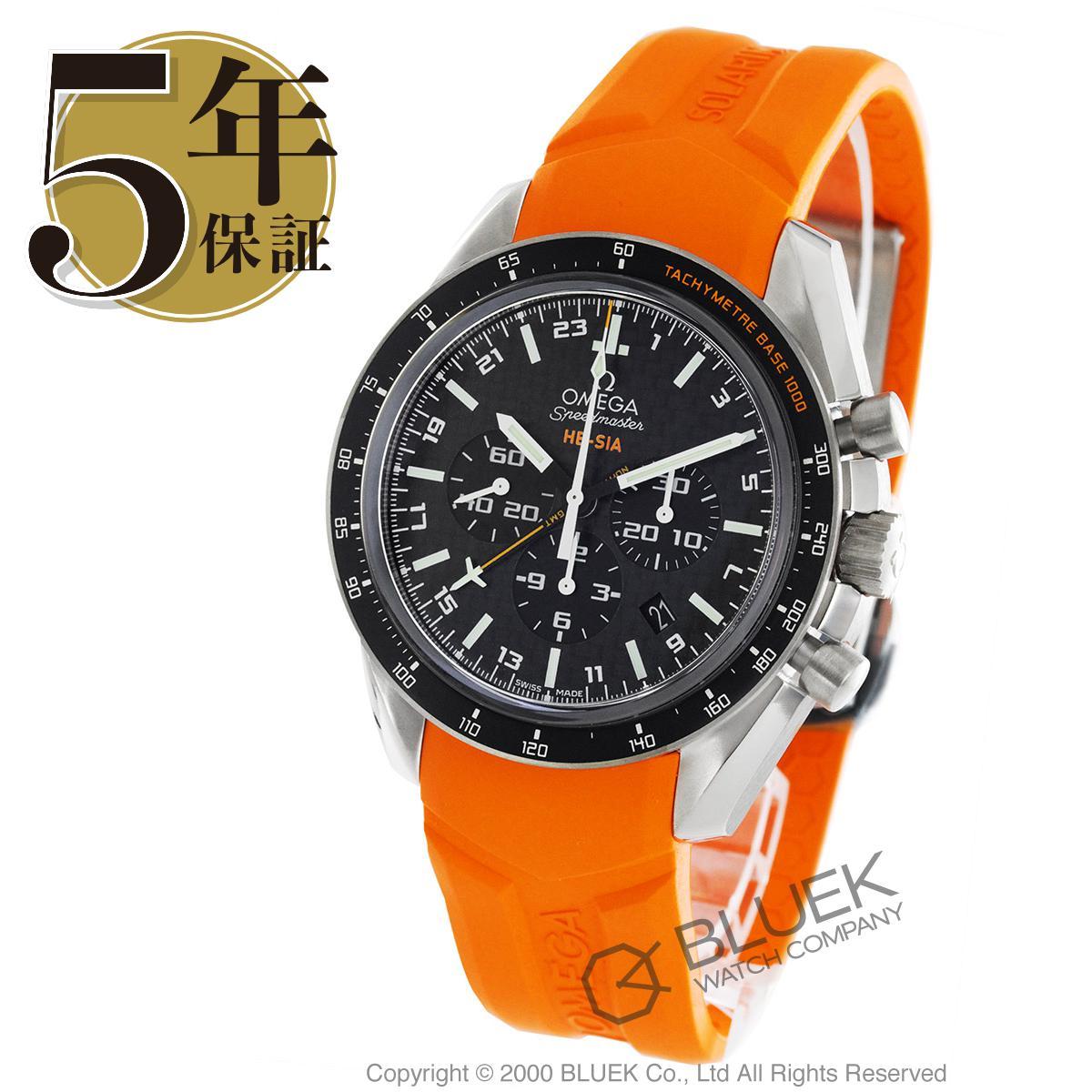 オメガ スピードマスター HB-SIA クロノグラフ GMT 腕時計 メンズ OMEGA 321.92.44.52.01.003_8
