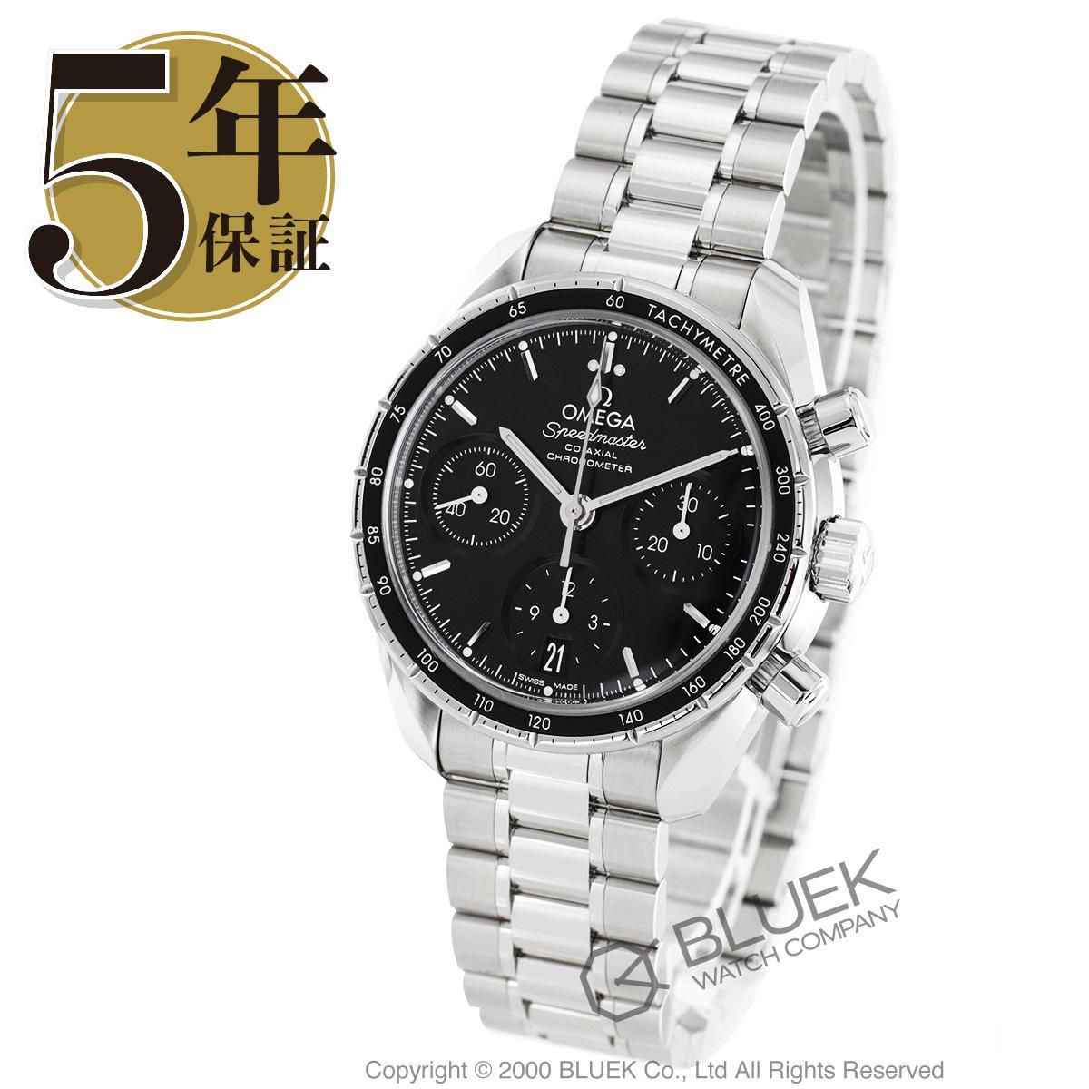 オメガ スピードマスター 38 クロノグラフ 腕時計 ユニセックス OMEGA 324.30.38.50.01.001_5