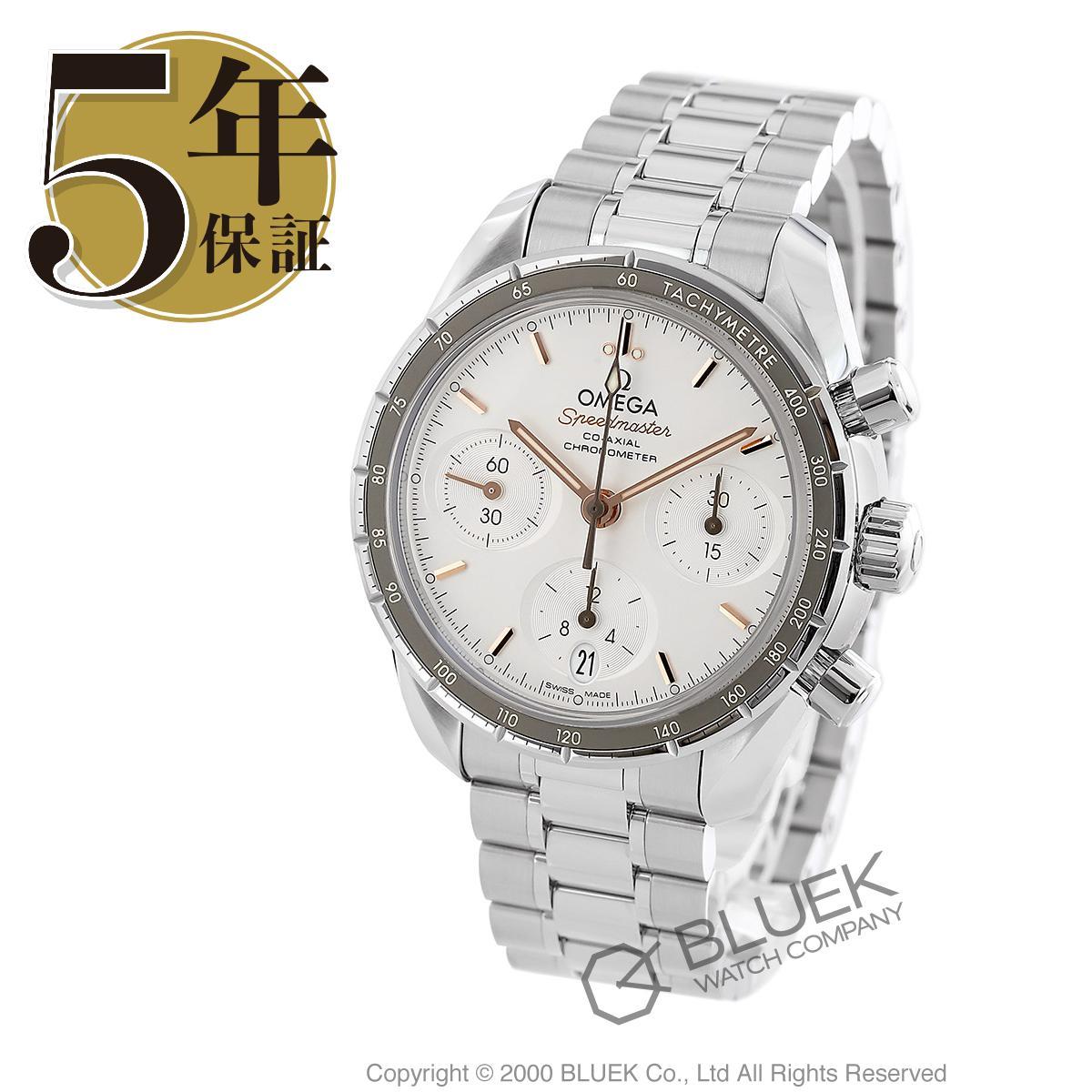 オメガ スピードマスター 38 クロノグラフ 腕時計 ユニセックス OMEGA 324.30.38.50.02.001_5