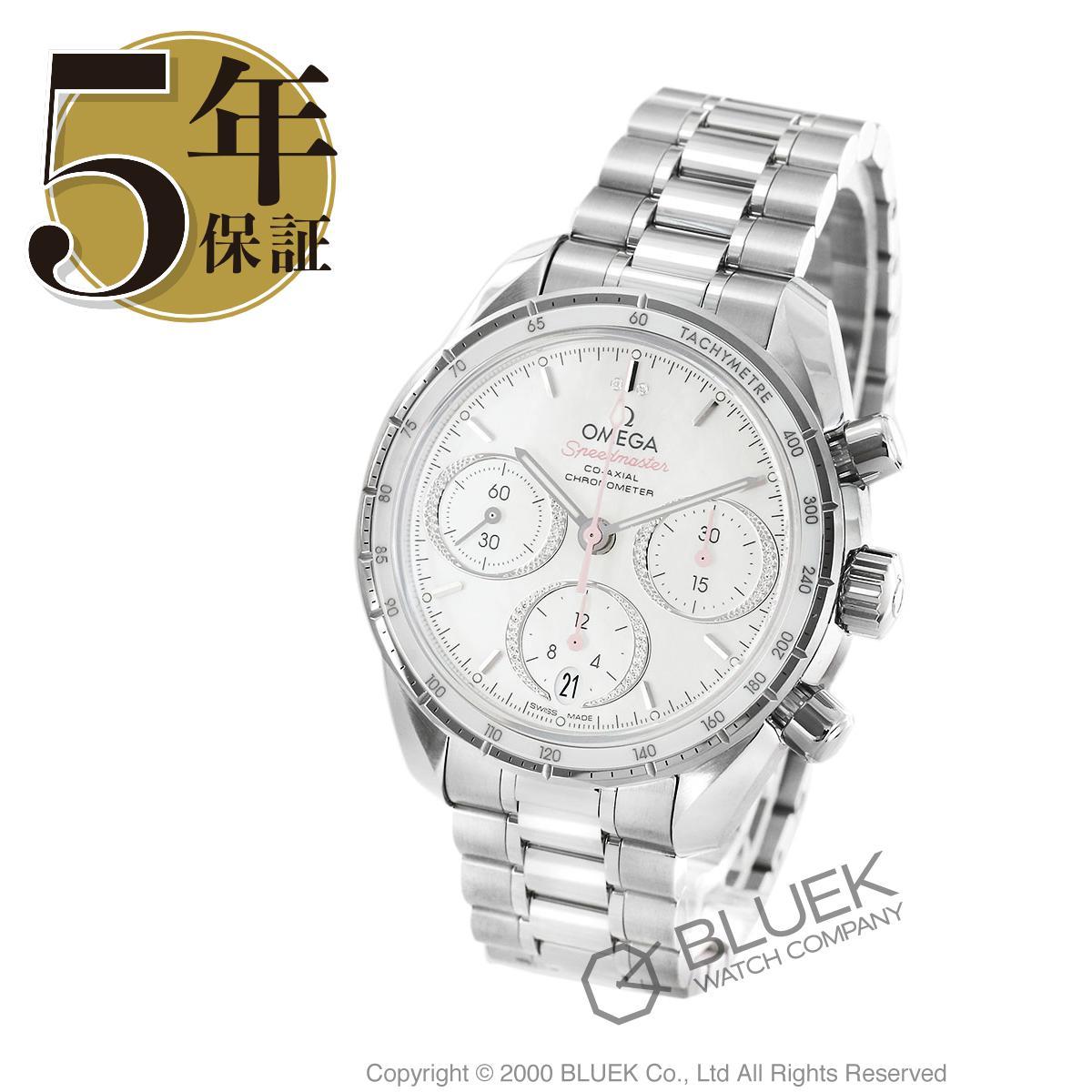 オメガ スピードマスター 38 クロノグラフ ダイヤ 腕時計 ユニセックス OMEGA 324.30.38.50.55.001_8