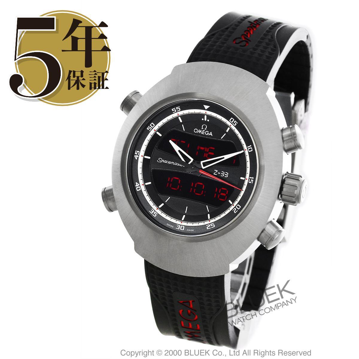 【6,000円OFFクーポン対象】オメガ スピードマスター スペースマスター Z-33 クロノグラフ 腕時計 メンズ OMEGA 325.92.43.79.01.001_8