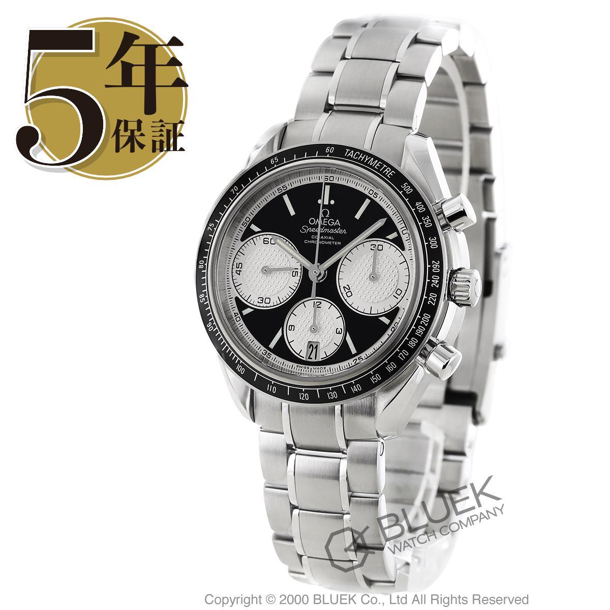オメガ スピードマスター レーシング クロノグラフ 腕時計 メンズ OMEGA 326.30.40.50.01.002_5