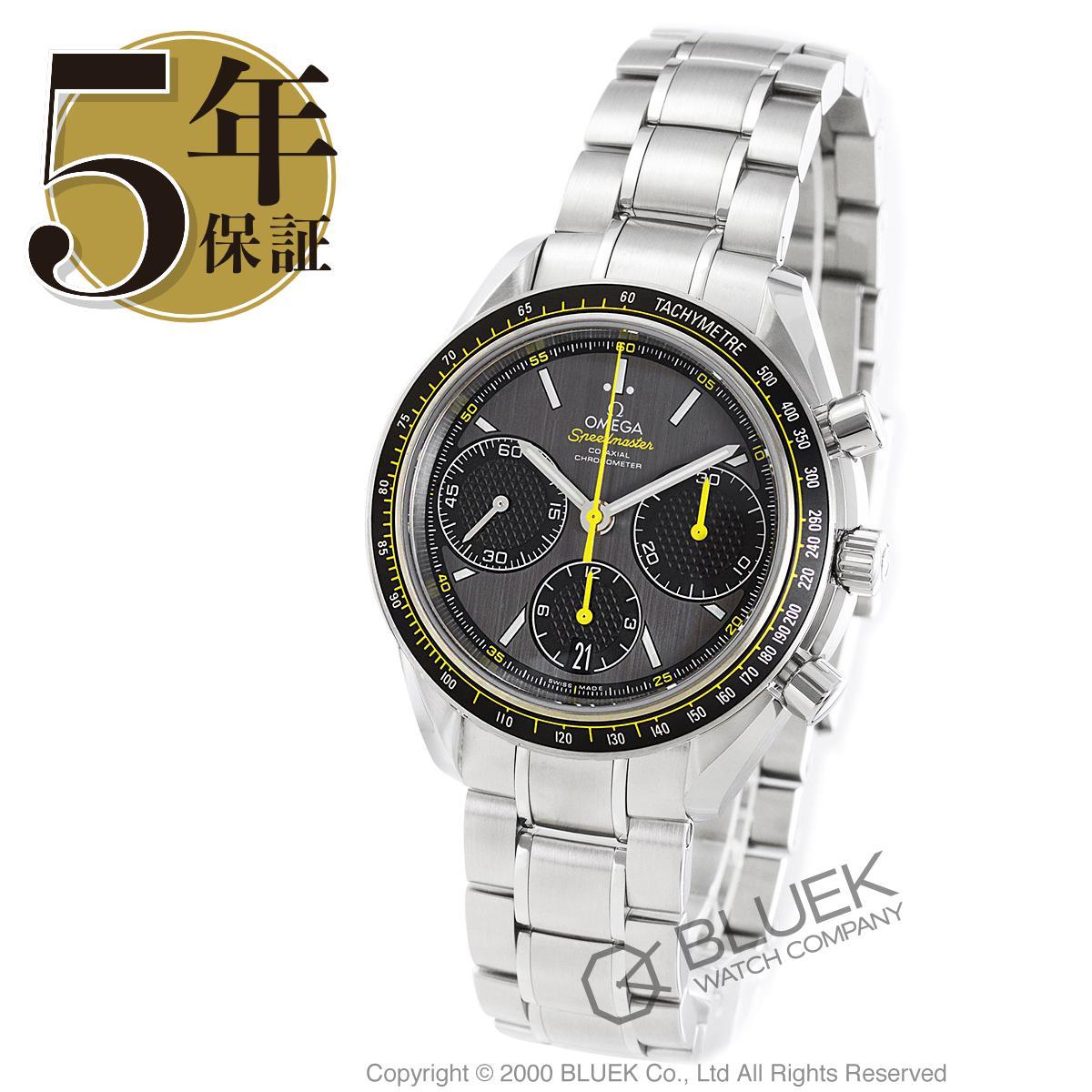 オメガ スピードマスター レーシング クロノグラフ 腕時計 メンズ OMEGA 326.30.40.50.06.001_8