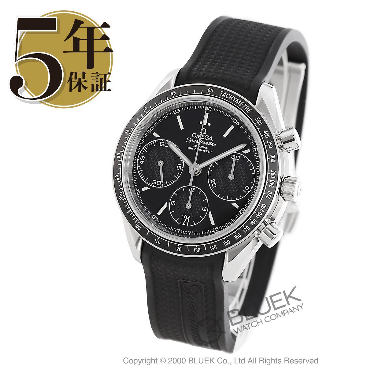 オメガ スピードマスター レーシング クロノグラフ 腕時計 メンズ OMEGA 326.32.40.50.01.001_5