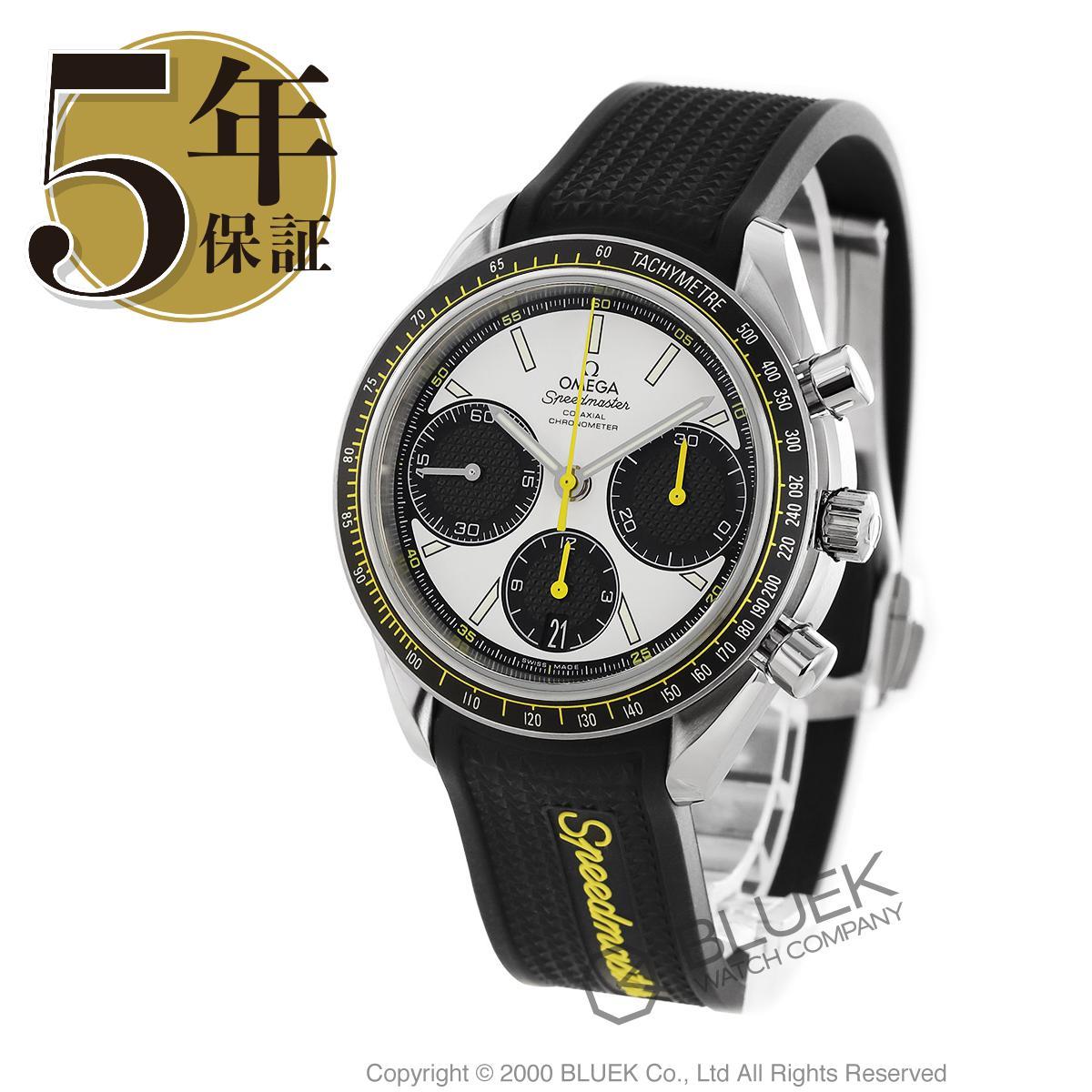 オメガ スピードマスター レーシング クロノグラフ 腕時計 メンズ OMEGA 326.32.40.50.04.001_5