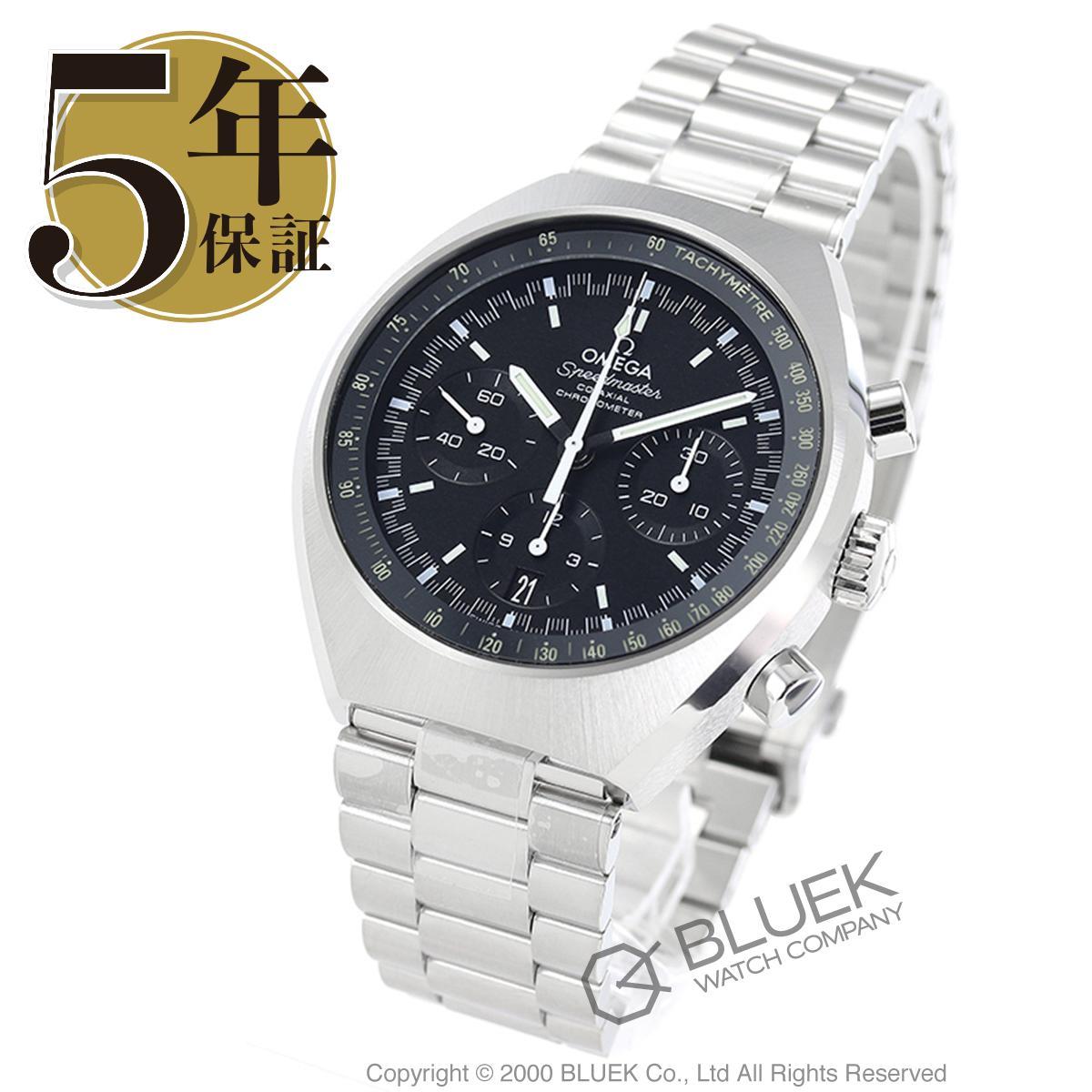 オメガ スピードマスター マークII クロノグラフ 腕時計 メンズ OMEGA 327.10.43.50.01.001_8