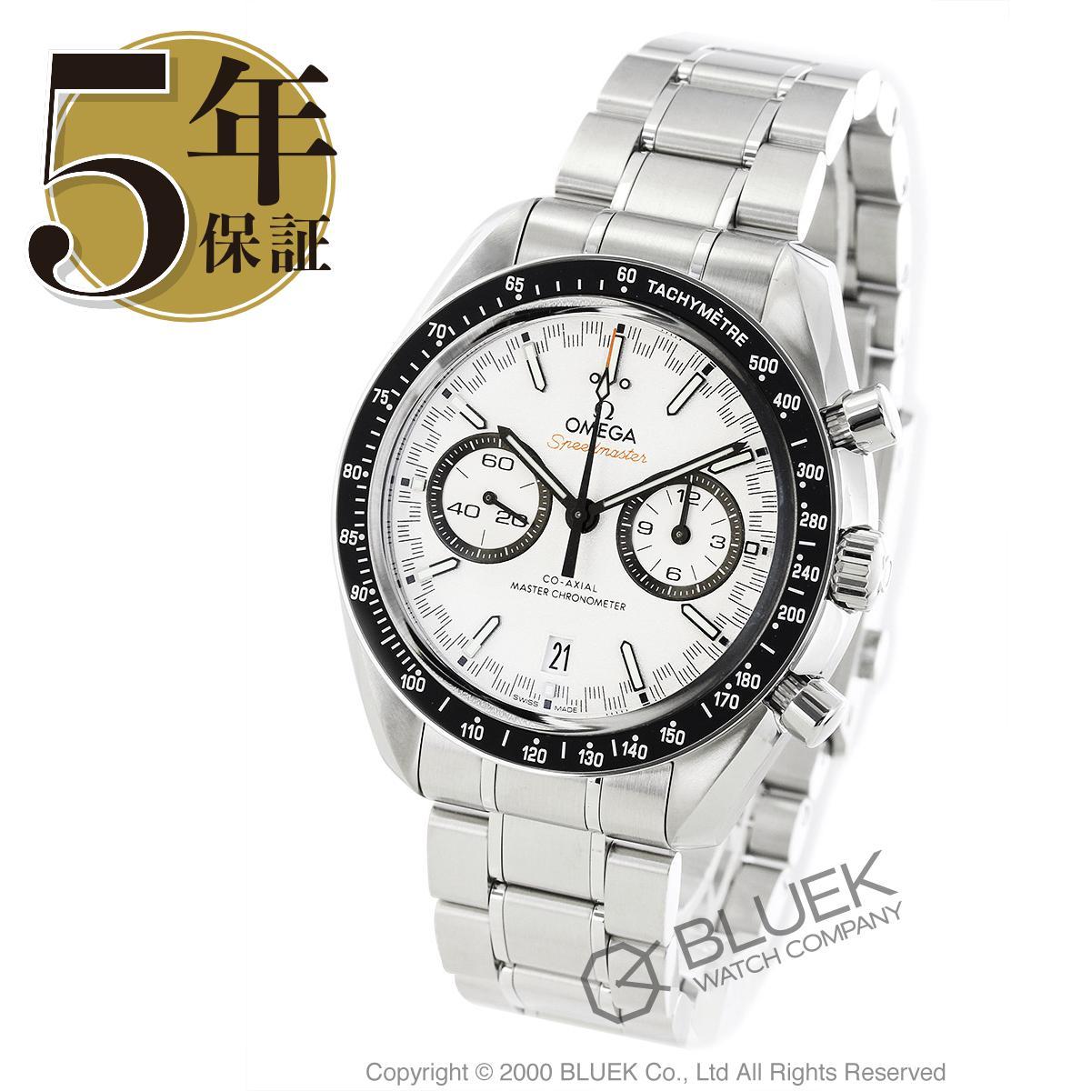 オメガ スピードマスター レーシング マスタークロノメーター クロノグラフ 腕時計 メンズ OMEGA 329.30.44.51.04.001_5