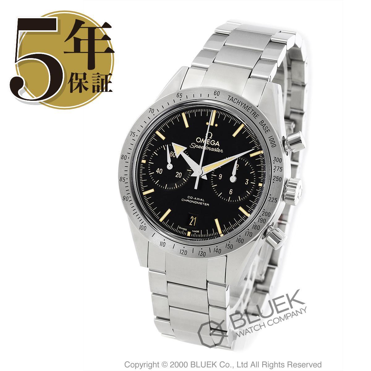 オメガ スピードマスター 57 クロノグラフ 腕時計 メンズ OMEGA 331.10.42.51.01.002_5