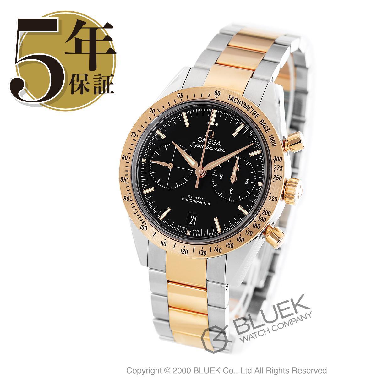 オメガ スピードマスター 57 クロノグラフ 腕時計 メンズ OMEGA 331.20.42.51.01.002_5