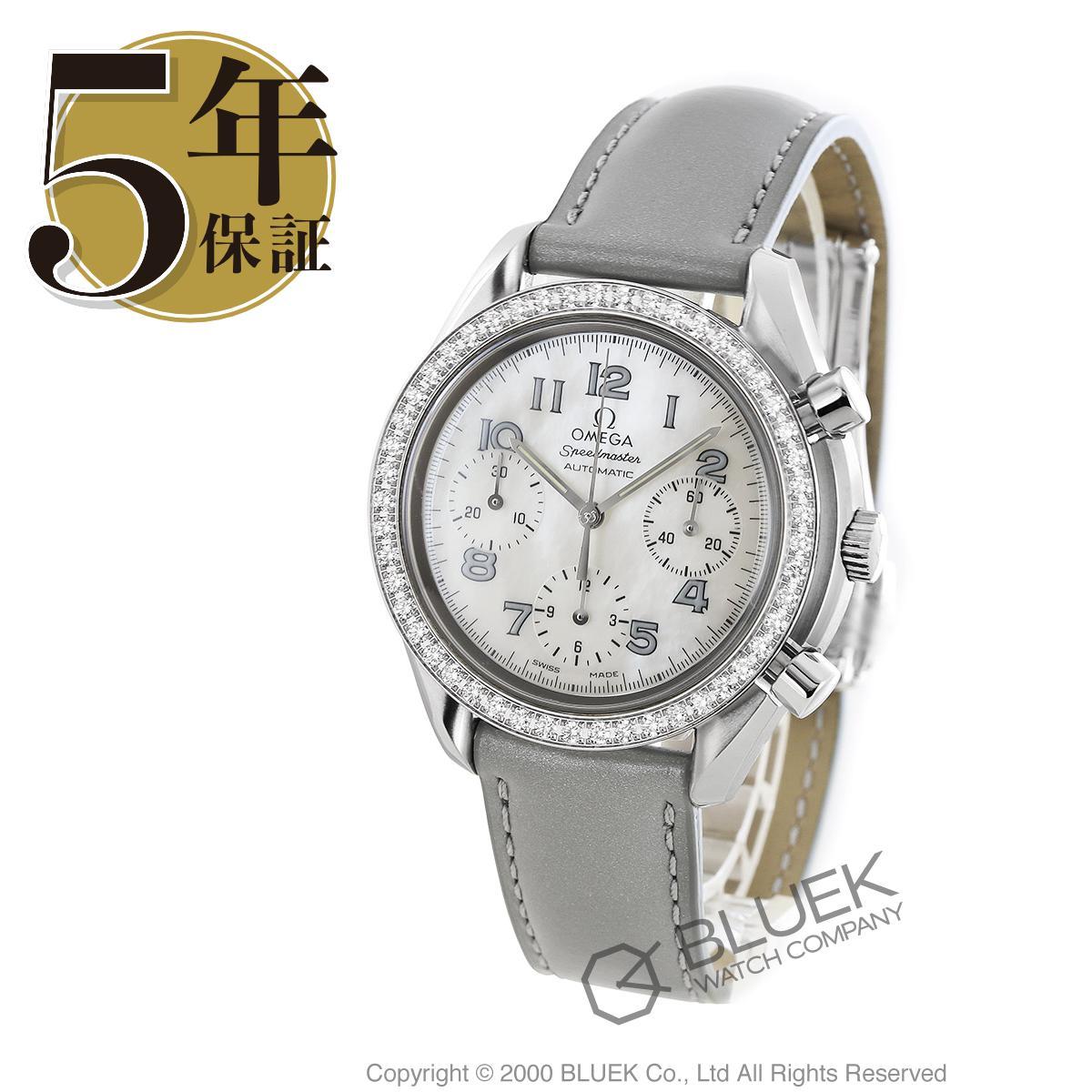 オメガ スピードマスター クロノグラフ ダイヤ 腕時計 レディース OMEGA 3815.7255_5