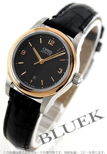 オリス クラシック 腕時計 レディース ORIS 561 7650 4334F