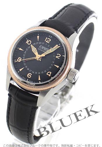 オリス ビッグクラウン 腕時計 レディース ORIS 594 7680 4364D