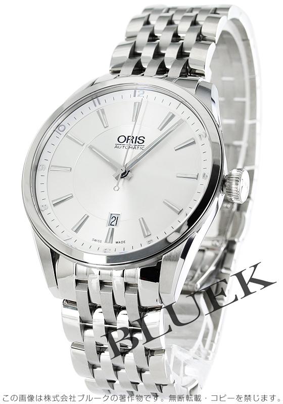 オリス アーティックス デイト 腕時計 メンズ ORIS 733 7642 4031M