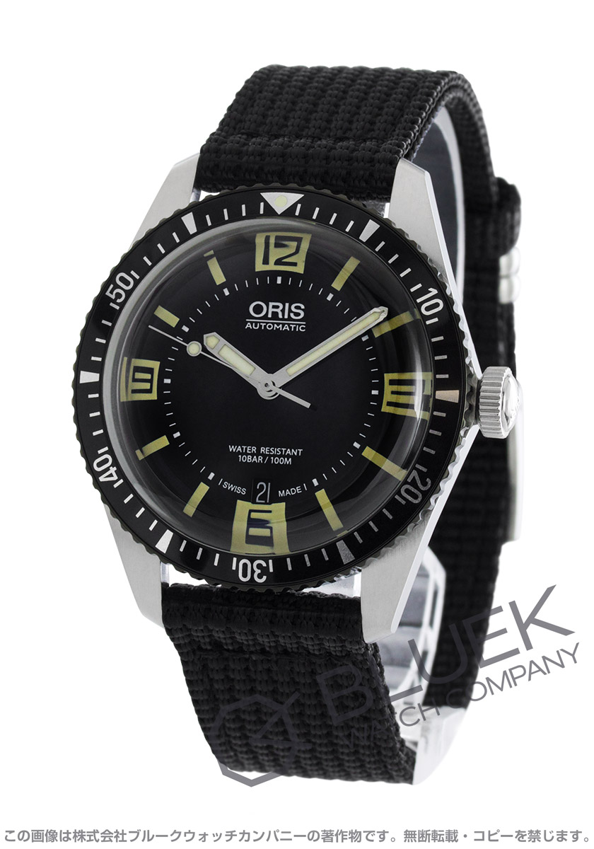 オリス ダイバーズ 65 腕時計 メンズ ORIS 733 7707 4064FBK