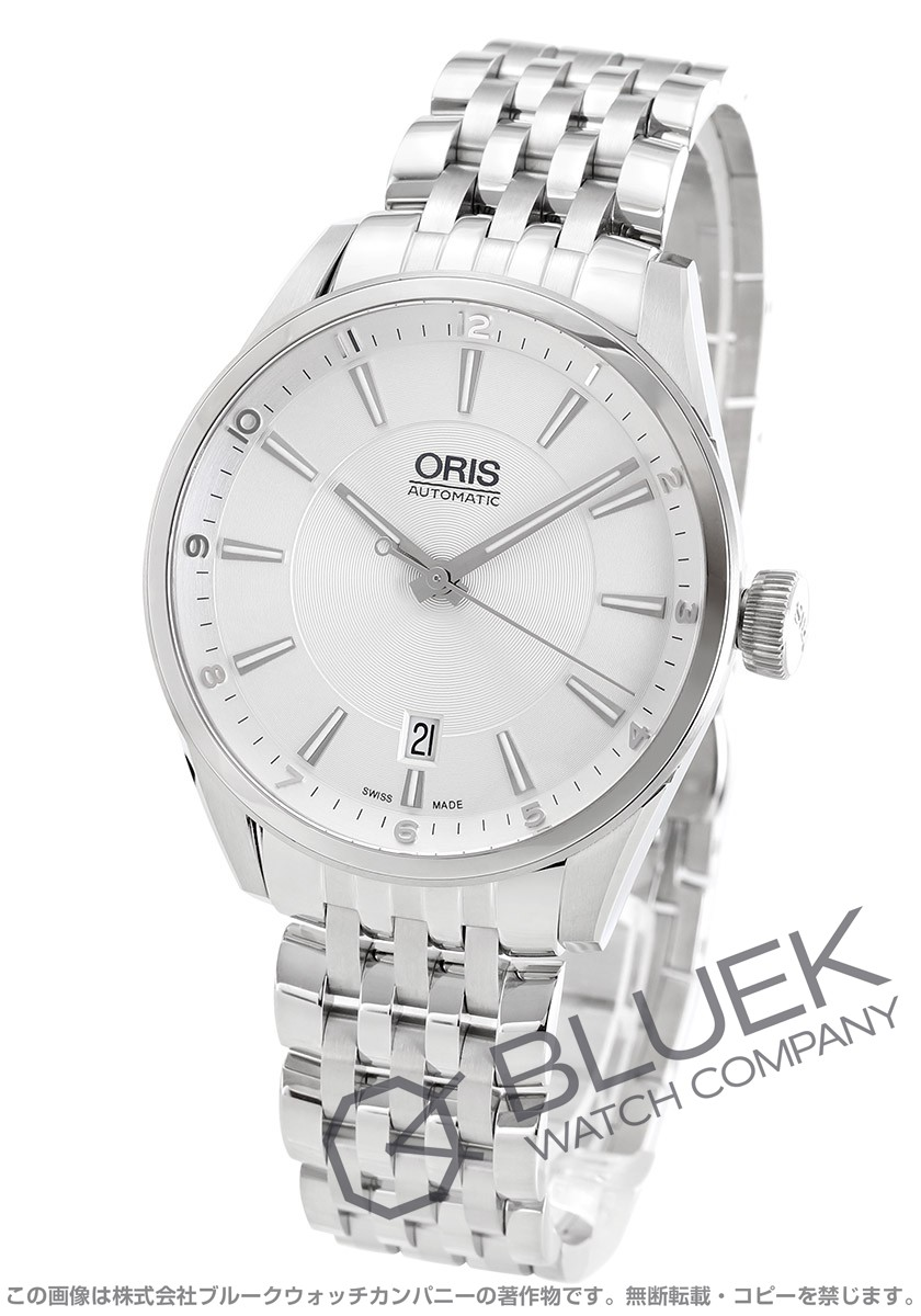 オリス アーティックス デイト 腕時計 メンズ ORIS 733 7713 4031M