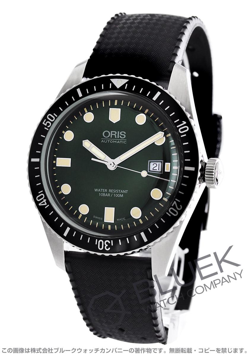 オリス ダイバーズ 65 腕時計 メンズ ORIS 733 7720 4057R