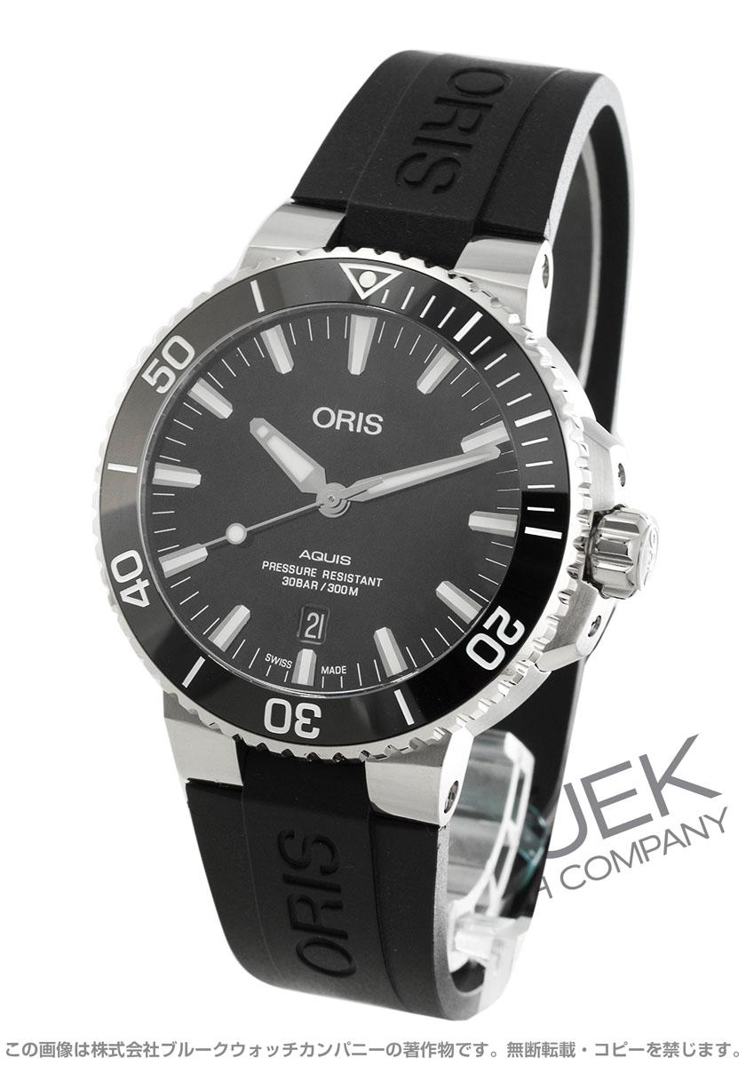 オリス アクイス チタニウム デイト 300m防水 腕時計 メンズ ORIS 733 7730 7153R