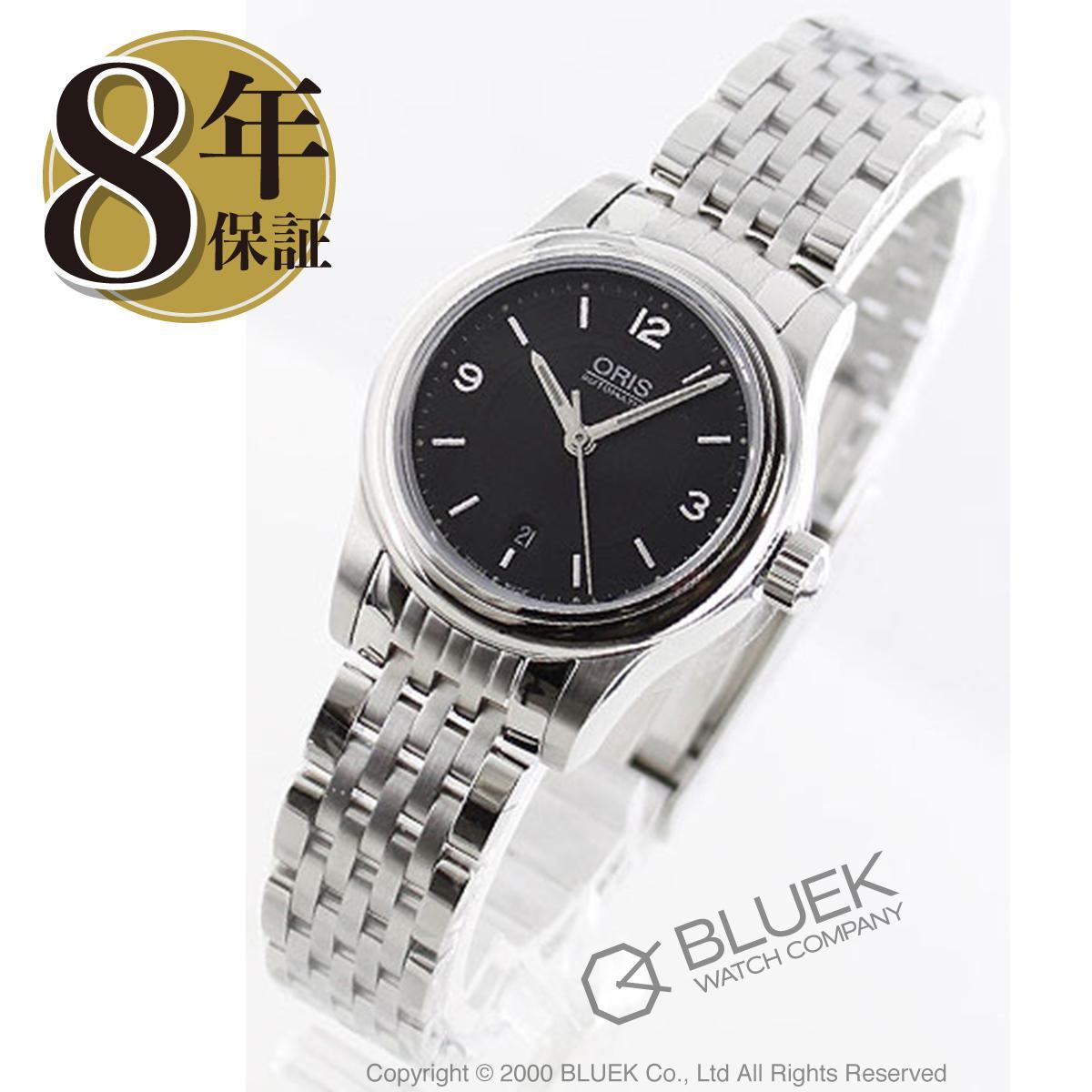 【1,000円OFFクーポン対象】オリス クラシック 腕時計 レディース ORIS 561 7650 4034M_8