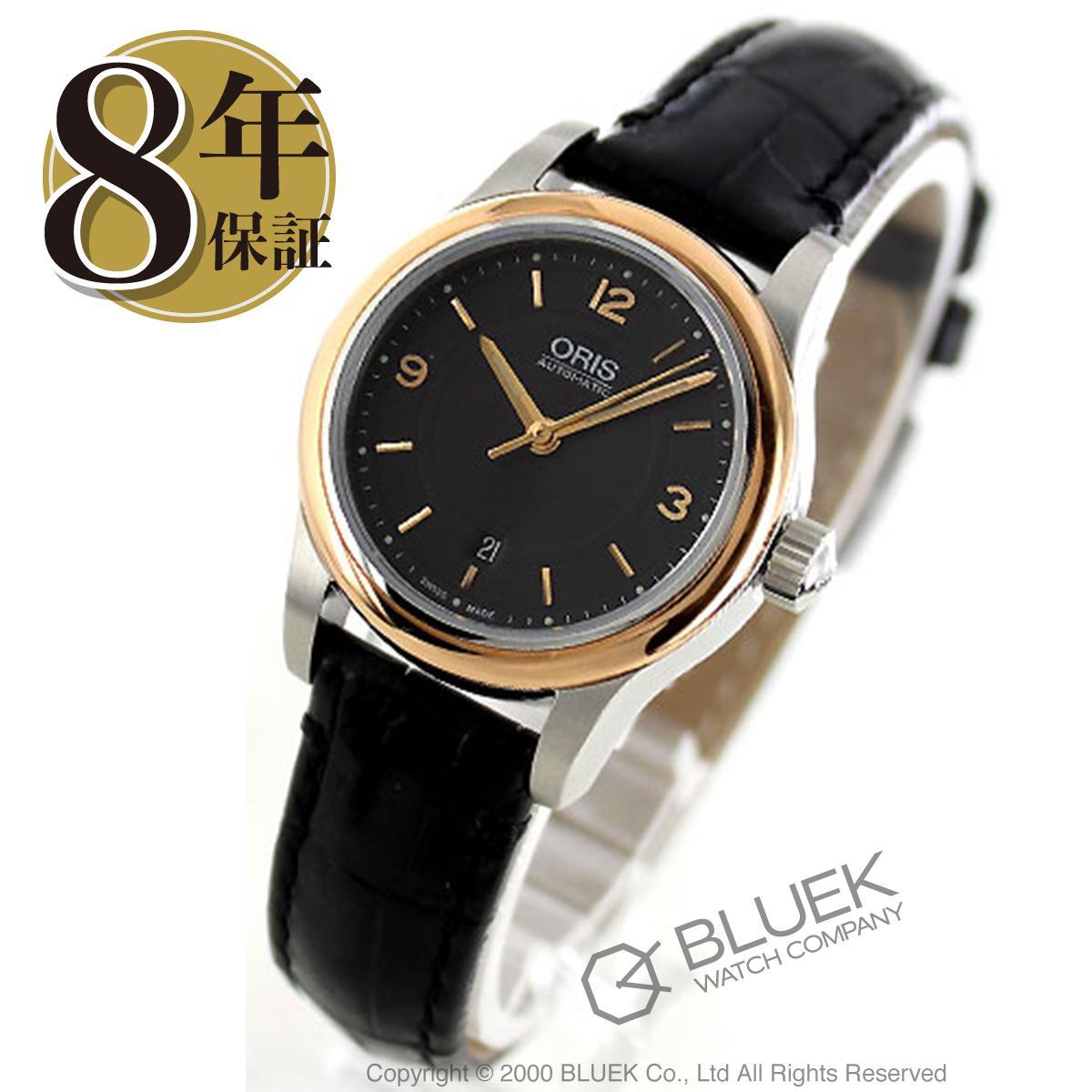 【1,000円OFFクーポン対象】オリス クラシック 腕時計 レディース ORIS 561 7650 4334F_8