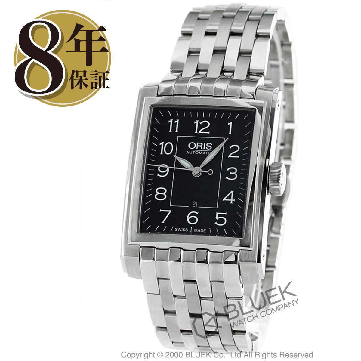 【3,000円OFFクーポン対象】オリス レクタンギュラー デイト 腕時計 メンズ ORIS 561 7657 4034M_8